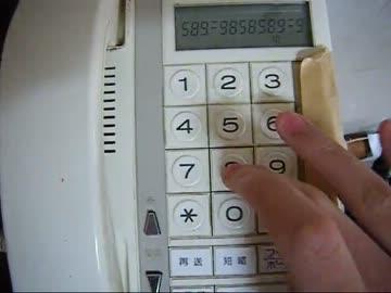 電話機でぽっぴっぽーを演奏してみた