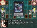決闘!イカ娘 その18 thumbnail