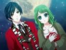 【V3GUMI・VY2】外は自由/ミュージカル『ダンス・オブ・ヴァンパイア』