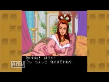 アラサーが天外魔境Ⅱ MANJIMARUを実況プレイ その六