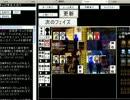 【ニコニコ動画】【惨劇RoopeR】オンラインツール解説を解析してみた