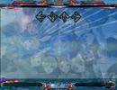 【StepMania】Over Sky【ストライクウィッチーズ】