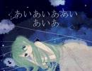 【ニコニコ動画】【初音ミク】宇宙に消えたGIRL【オリジナル】を解析してみた