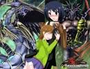 【ユギマス】アイドルマスター5D's第35話「究極宝玉神VS闇の支配者」