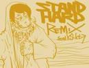 【ニコニコ動画】STAND HARD REMIX feat.KS-ktを解析してみた