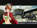 【ニコニコ動画】剣闘士マコリッパ BATTLE.Ⅴを解析してみた