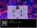 【VIPRPG】 四天王の特化ステイタス
