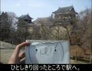 【ニコニコ動画】気まぐれ鉄道小ネタPART56-3 ちょっと長野に行ってくる【3日目】を解析してみた
