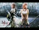 ファイナルファンタジー13-2 永劫の闘争(Eternal fight)