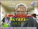 【ニコニコ動画】Q-CHAN放送中に悪霊のリア凸者を解析してみた