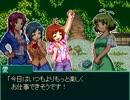 【ドット絵で】虹色ファンタズム・前編【iM@SDS×東方】 thumbnail
