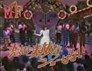 岩崎良美 - 恋ほど素敵なショーはない