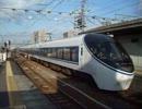 20120314 371系[特急あさぎり2号|新宿] 沼津駅入線