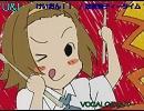 【鏡音リンsweet】 U&I 【けいおん!
