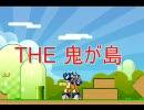 ロックマンX ゼERO ももたろう 完全版 thumbnail