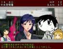 【ゆっくり実況】ふたりでクトゥルフ!(3)【クトゥルフTRPGリプレイ】 thumbnail