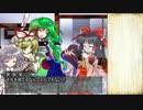 幻想郷とテラスティア巡り 00-01 【東方×SW2.0】