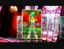 【ミクフリック】プロモーションムービー公開 – 『ワールドイズマイン』 15秒