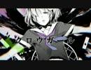 【結月ゆかり】クロウガール【オリジナル】 thumbnail