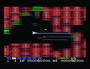 【実況】いい大人達がグラディウス2を本気で遊んでみた。part5 thumbnail