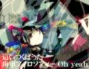 【初音ミクオリジナル】歯車フィロソフィー【ミックンベース】