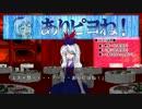 【東方人狼劇】HENTAI村―薔薇の下国1卓目―【4日目】
