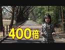 【ニコニコ動画】2012年5月21日は金環日食を楽しもう!を解析してみた
