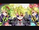 【レン×リン×GUMI】 グレイヴ・ダンス・ナイト 【オリジナル曲】