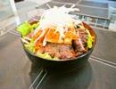 「[料理]デブってるおっさんによる料理教室「焼肉丼」」のイメージ