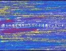 【ニコニコ動画】【NNIオリジナル】僕らの居る場所はただの水球儀じゃないか【春ニカ】を解析してみた