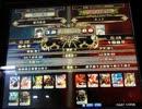【LoVRe:2】全国ランカー決戦 姫川風花 vs KAZ