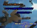 【ニコニコ動画】【東方ニコカラ】物凄いあややがぶっちゃけ物凄いうたを解析してみた