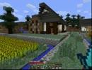 【Minecraft】せっかくなので、8件目の自宅を紹介してみるよ【ゆっくり】