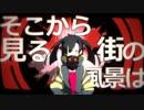 ヘッドフォンアクター歌ってみた…。【ゆう十】 thumbnail