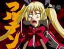【手描きMAD】ブレイブルーで銀魂パロ5(184話)