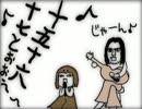 激裏 Movie 【借金一本化の良い知恵を】