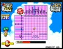 ロジックプロ(アーケードゲーム) タイトルデモ+適当プレイ