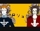 【ニコニコ動画】【白ひげ海賊団+@】 シロリョシカ 【替え歌】を解析してみた