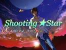 【ニコニコ動画】【Karura-Project】Shooting★Star【NNIオリジナル曲】を解析してみた