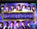 【MJ5】汐華初流乃のサンマプロリ その14