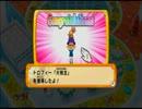 ゆっくり人生ゲームハッピーファミリーご当地ネタ増量仕上げパート4 thumbnail
