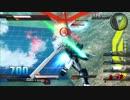 【EXVS】DXが大尉で奮闘する『あなたに、力を…』 Part6 【ランクマシャフ】