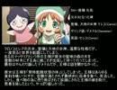 【未来日記】12人の日記所有者の元ネタの神々【オリュンポス十二神】 thumbnail