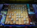 天下一将棋会2 初プレイで極位に勝って調子に乗った結果がこれだよ19