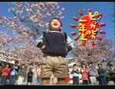【ニコニコ動画】2002年10月~12月のCM【主にカービィと釣りバカ日誌から】を解析してみた