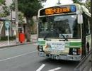 第98位:【前面展望】大阪市営バス 98号系統 大正区役所前→大正橋