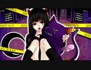 【歌ってみた】エンヴィキャットウォーク【Sakuma】 thumbnail