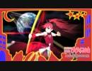 【ネタ】舞台装置のNG集【魔法少女まどか☆マギカ】
