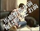 恋する☆ここ論争っ!!(ver0.893).bme thumbnail