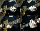 【ギター】vivi 弾いてみた【多重録音】